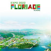 Floriade 2022 & Amsterdam Weekend