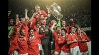 The Treble Reunion - Manchester United