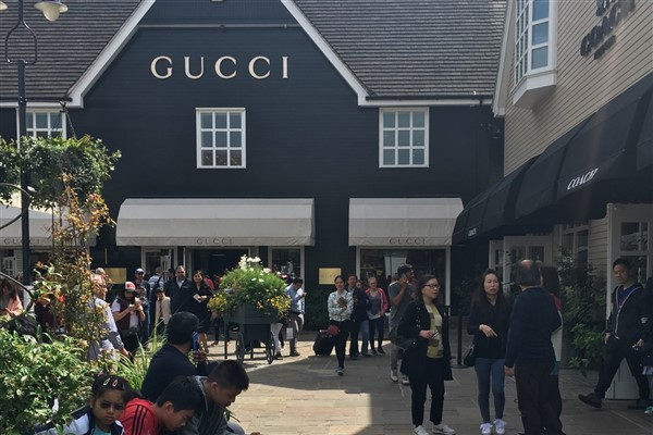 Oxford or Bicester Shopping Village Student Trip